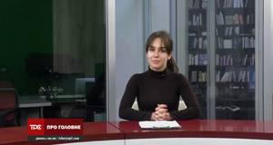 """Нові правила """"червоної зони"""" для Борисполя та підсумки виборів. Головні новини 26.10.2020"""