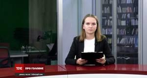 Помер очільник Борисполя Анатолій Федорчук. Головні новини 28.10.2020