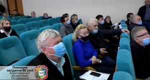 Депутати VII скликання провели останню сесію