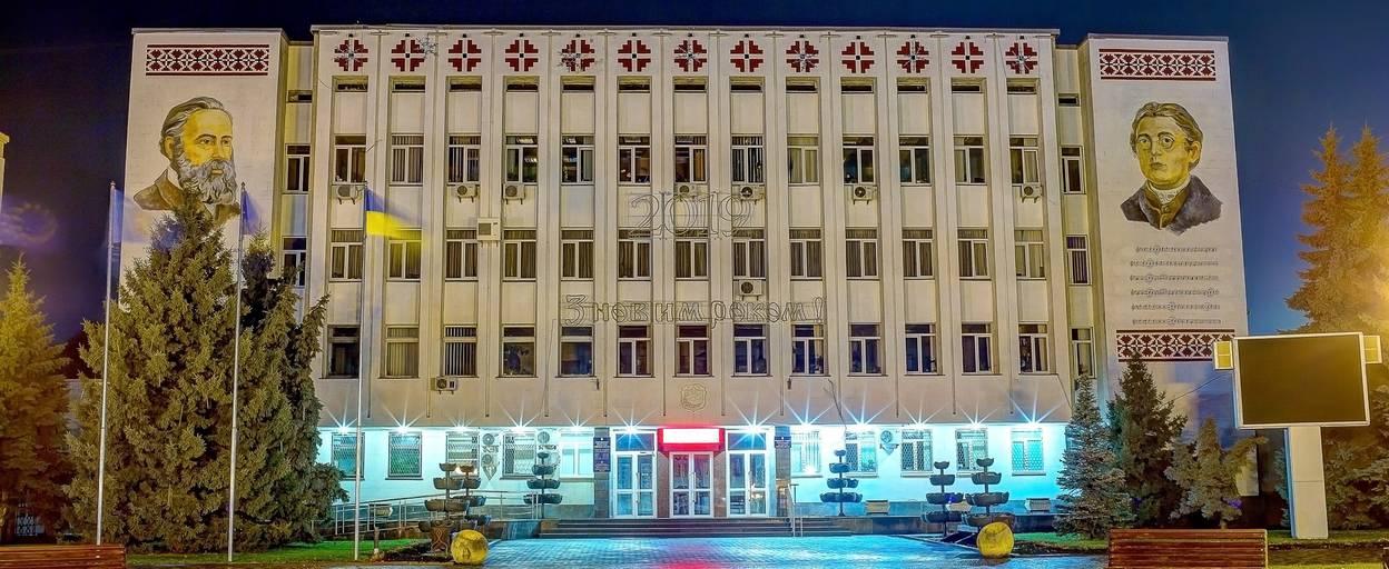 Точної дати нових виборів Бориспільського міського голови немає