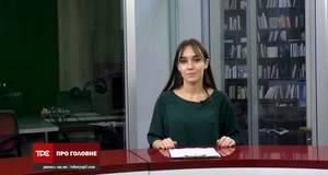 Госпіталь в ДЮСШ та новий керівник «ЖРЕУ». Новини Борисполя 6.11.2020