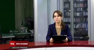Плюс 18 хворих на COVID-19 за вихідні та спроба самогубства на Олесницькому озері. Новини Борисполя 9.11.2020
