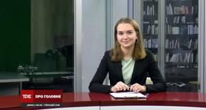 Відома дата перевиборів та рекордна кількість хворих на коронавірус за добу. Новини Борисполя 11.11.2020