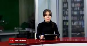 """Майже сто хворих на коронавірус за вихідні та карантин в """"Колосочку"""". Новини Борисполя 16.11.2020"""