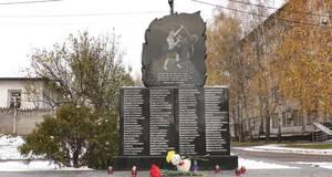 У Борисполі відзначили День гідності та свободи