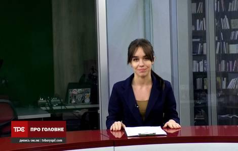 Плюс 80 нових хворих на коронавірус та діаманти в спідньому. Новини Борисполя за 27.11.2020