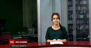 Майже 400 нових хворих на коронавірус за тиждень та «Росинка» на карантині. Новини Борисполя 30.11.2020