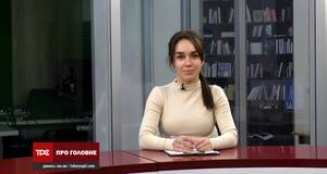 Новий голова районної ради та плюс 60 хворих на COVID-19 за добу. Новини Борисполя 4.12.2020