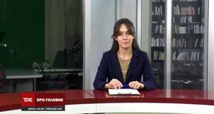 Представлення нового заступника міського голови та карантин в ДНЗ «Росинка». Новини Борисполя 7.12.2020