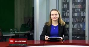 Наслідки крижаного дощу та плюс 35 хворих на COVID-19. Головні новини Борисполя 11.12.2020