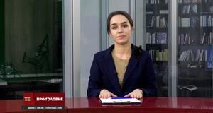 У Борисполі зимові канікули не продовжуватимуть та нові тести на COVID-19. Новини 21.12.2020