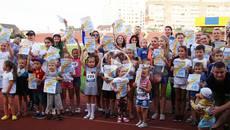 За два дні благодійного фестивалю у Борисполі вдалося зібрати 40 тисяч гривень. Відео