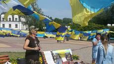 Прапор Борисполя долучився до «Великої української ходи». Відео