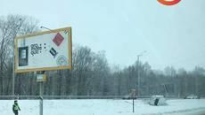 На Бориспільській трасі через негоду автомобіль злетів з дороги та перекинувся. Фото