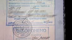 Патрульні Борисполя затримали двох іноземців, які незаконно перебували в Україні. Фото
