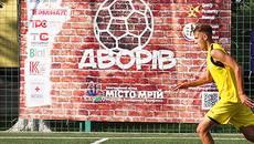 Фінал літньої «Битви дворів-2017» визначив найфутбольніший мікрорайон Борисполя. Відео