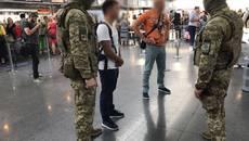 29-річного торговця людьми затримали в аеропорту «Бориспіль». Фото