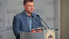 У Борисполі відбудеться особиста зустріч народного депутата України з мешканцями міста