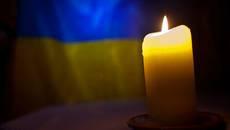 23 березня у Борисполі відбудеться прощання із бійцем АТО, який загинув на передовій