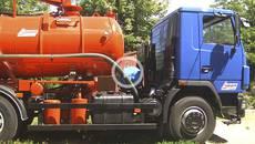 Бориспіль придбав нову машину для очистки каналізації. Відео