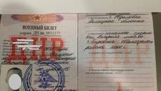«Командиру відділення ДНР», якого затримали в аеропорту «Бориспіль», загрожує до 15 років ув'язнення. Фото
