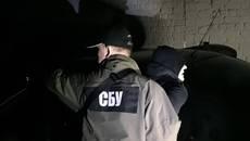 Банду рекетирів затримала Служба безпеки України у Борисполі. Фото