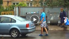 «Сміттєві махінації»: мешканці приватних секторів Борисполя вивозять непотріб до багатоповерхівок. Відео