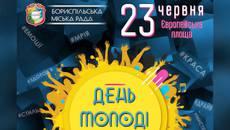 День молоді 2018: програма заходів у Борисполі