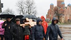 Напередодні Великодня вулицями Борисполя пройшла Хресна хода