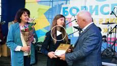 Конкурс «Молода людина року 2018» визначив найобдарованішу молодь Борисполя. Відео