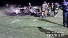 Підпал у Щасливому: вогонь вщент знищив авто та частину покриття футбольного поля. Фото