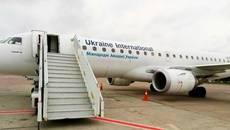 Поліцейські аеропорту «Бориспіль» затримали підозрюваного у тяжкому злочині чоловіка