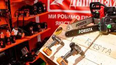 Використовуй та тестуй досхочу – промо від Дніпро-М у Борисполі!