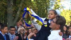 Яскраві вишиванки, банти та усмішки: у Борисполі святкували День знань. Відео