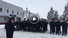 Двадцять новоспечених поліцейських Борисполя урочисто прийняли присягу. Відео