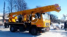 Новенька 30-метрова автовишка майже за три мільйони гривень з'явилася у Борисполі. Відео
