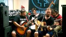 Фестиваль «Старий Новий Рок» продовжується – відгримів акустичний концерт. Відео
