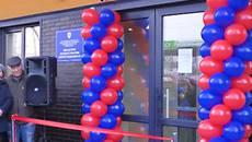 Амбулаторію сімейної медицини №1 урочисто відкрито у Борисполі. Відео