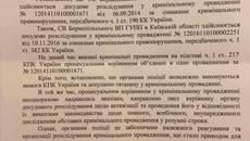 Як працюють «мотивовані» та «немотивовані» слідчі: історія на прикладі Бориспільського відділу поліції