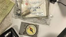 Радіаційний годинник із Чорнобиля виявили прикордонники у громадянина Великобританії. Фото