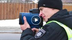 Контроль швидкісного режиму у Борисполі: за три тижні зафіксовано 500 порушень. Відео