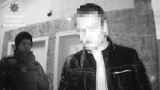 Протягом нічної зміни патрульні Борисполя затримали трьох п'яних водіїв. Фото