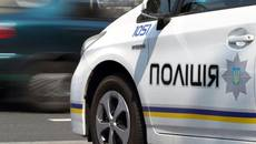 Патрульні Борисполя шукали викрадений BMW, а виявили авто з підробленими документами