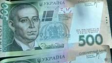 Шахрай у Борисполі виманив у дідуся всю пенсію, «підсунувши» натомість сувенірні гроші. Фото