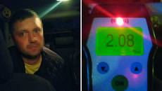 За кермом напідпитку: двох водіїв відсторонили від керування патрульні Борисполя. Фото