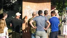 Акцію боротьби з наркобізнесом влаштували активісти Борисполя. Відео