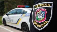 TruCAM працює: патрульні Борисполя зафіксували 90 випадків перевищення швидкості за тиждень