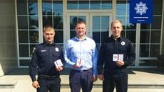 Затримали імовірного вбивцю за 30 хвилин: трьох патрульних Борисполя нагородили відзнаками. Фото