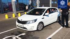 Більше тисячі гривень доведеться сплатити водієві за паркування на місці для інвалідів. Фото