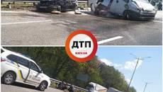Чергове ДТП на Бориспільській трасі біля с. Щасливе. Відео